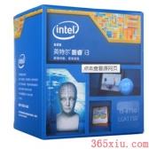 intel cpu i3 4150  盒装