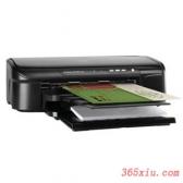 HP7110彩色喷墨打印机