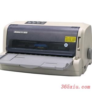 Aisino TY-820II 发票打印机