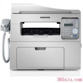 三星(SAMSUNG)SCX-4521HS 黑白激光多功能一体机 (打印 复印 扫描 传真)