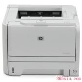 惠普(HP)LaserJet 2035 商用黑白激光打印机