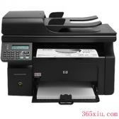 惠普(HP) LaserJet Pro M1213nf 黑白多功能激光一体机 (打印 复印 扫描 传真)