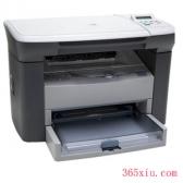 惠普(HP)LaserJet M1005 黑白激光一体机(打印 复印 扫描)